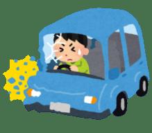 交通事故の動画