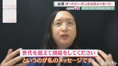 台湾のコロナ感染が増加