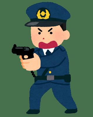 police_man_kenju_gun