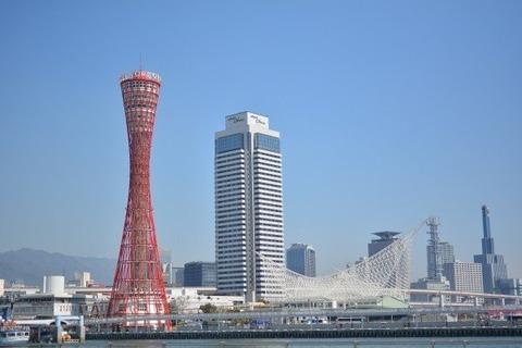 kobe-tower-kobe-maritime-museum-harborland