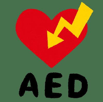 shinpai_AED_mark