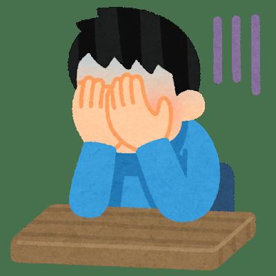 fusagikomu_man