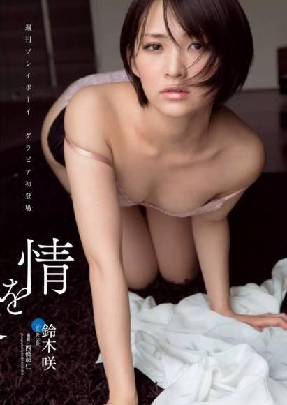 鈴木咲001