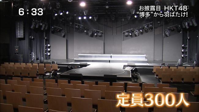 「HKT48劇場」の画像検索結果