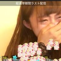 【NGT48】中井りか「嫌いなものは私の世界から排除するのみ」→Twitter 1万いいね以上【りか姫】