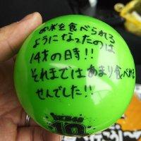 SKE48小畑優奈「お米を食べられるようになったのは14才の時!!」