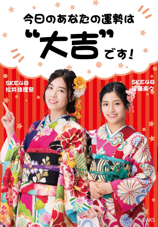 daikichi_main_p