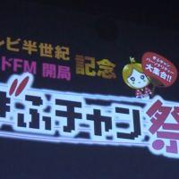 ぎふチャン祭り「SKE48の岐阜県だって地元ですっ!」テレビ公開収録の模様が放送!