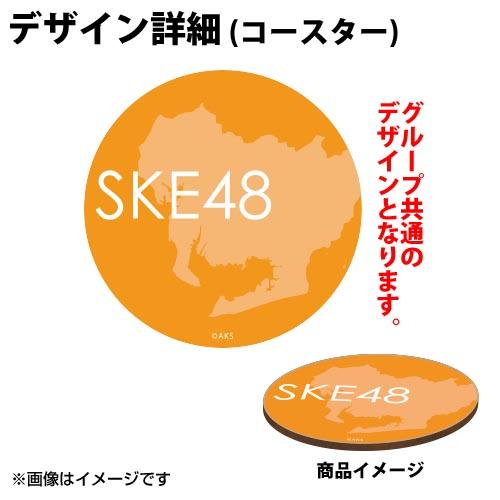 SK-143-1812-48714_p03_500
