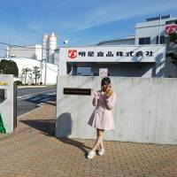 SKE48末永桜花、明星食品の前でラーメン部コラボカップラーメンをPRwww