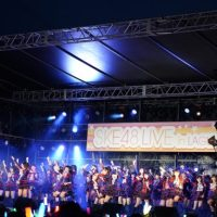 【SPA】SKE48がラグーナテンボスで躍動!ユニット攻勢でファンを沸かす