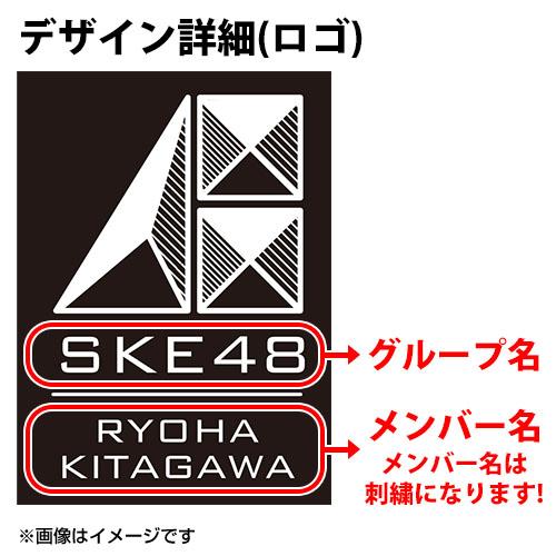 SK-131-1809-45694_p03_500