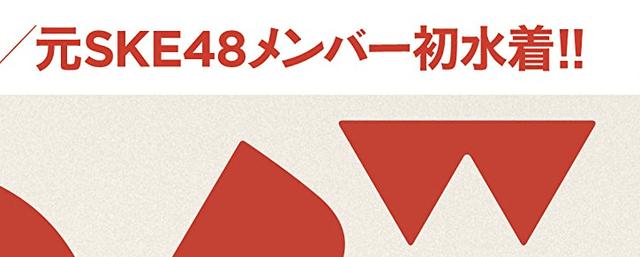 4a9c19b5-s