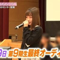 東海テレビ「SKE48 むすびのイチバン!」9期オーディション&Stand by you披露!12.18キャプまとめ!