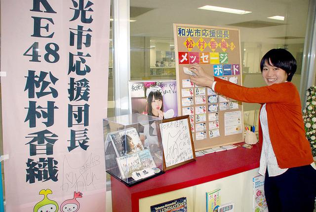 20160116-00010000-saitama-000-view