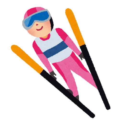 ski_jump
