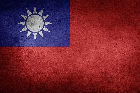 taiwan-1184108_640