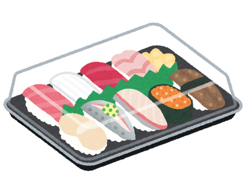 food_sushi_pack