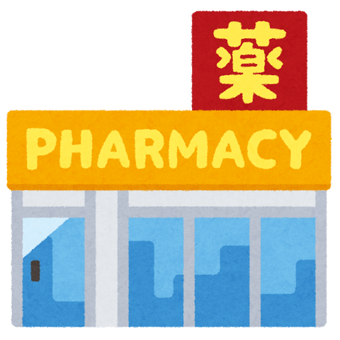 building_medical_pharmacy