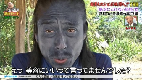 tomoyoritakahide-6-600x338