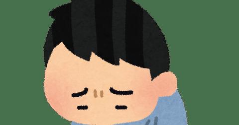 tshansei_koukai_man