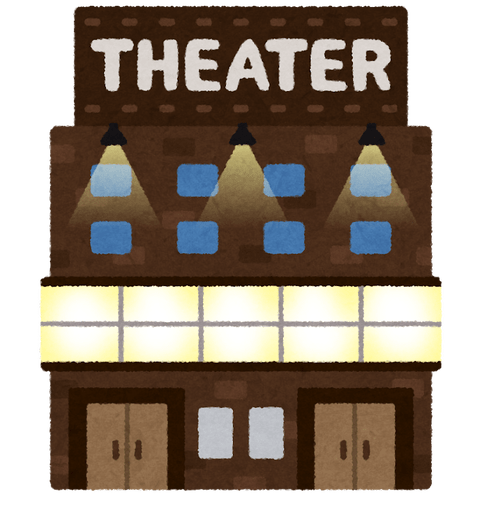 building_gekijou_theater