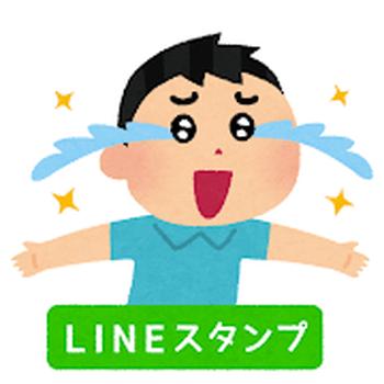 boy_line_thumbnail