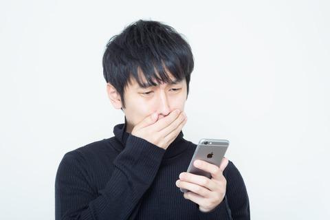 OK76_iphone6hikusugi20141221141320_TP_V