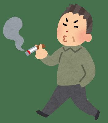 aruki_tabako
