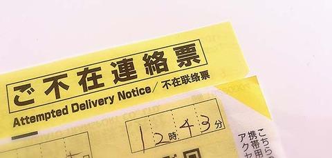 line_yamato_article