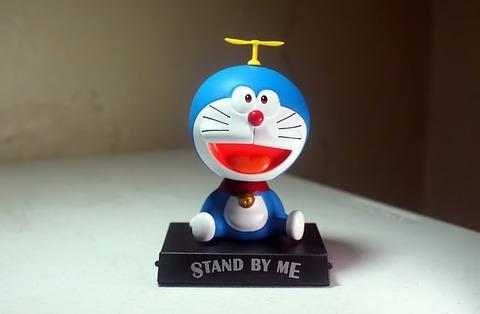 toy-3890797_640