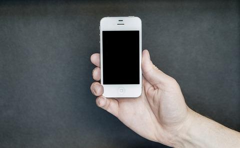 smartphone-1957744_640