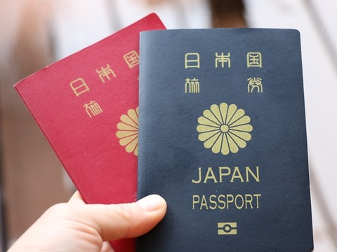 japanpassport01
