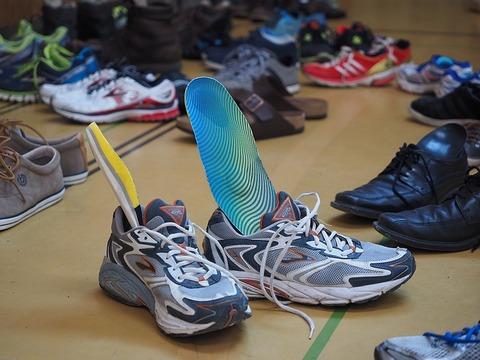 shoes-1260816_640