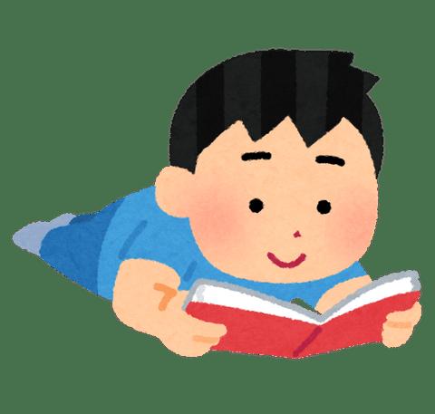 book_tsubuse_man