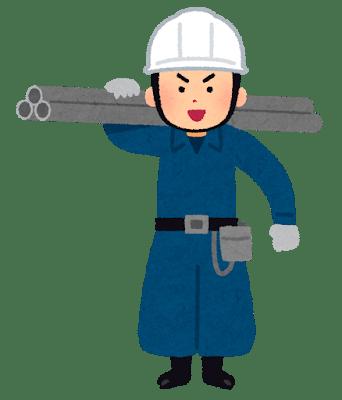 job_tobisyoku
