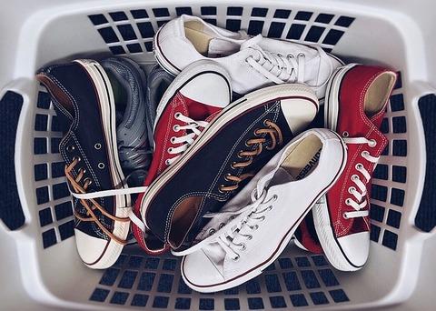 sneakers-1428292_640