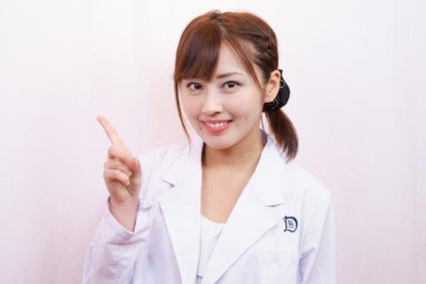 irizawa3-1024x683