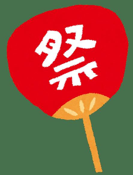 omatsuri_uchiwa2