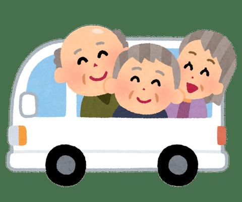kaigo_day_service_van