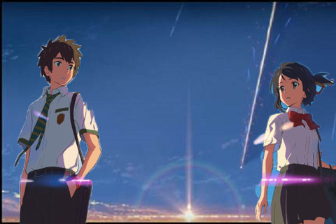 yourname-tv-when