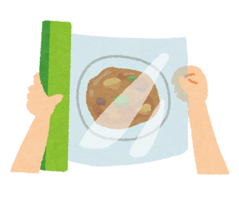 cooking_wrap