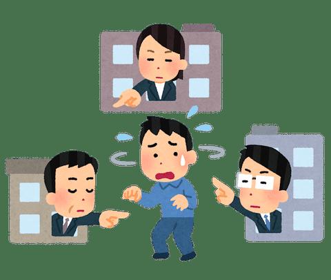 taraimawashi_man