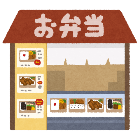 obentou_building