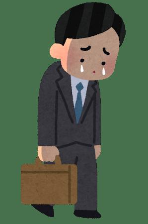 businessman_cry_man