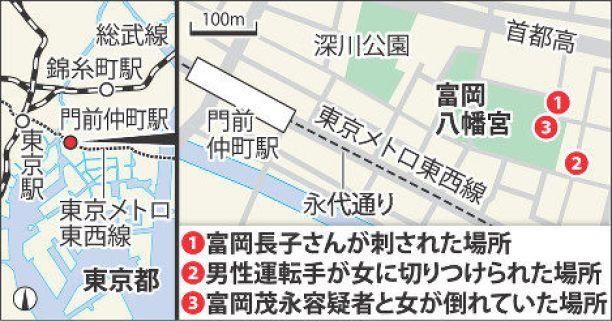 「富岡八幡宮 事件 まとめ」の画像検索結果