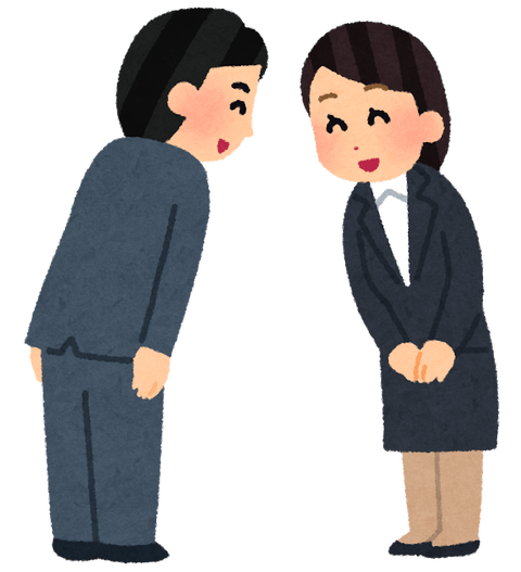 ojigi_aisatsu_business_woman