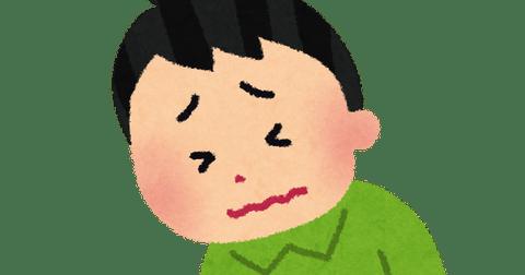 haraita_man