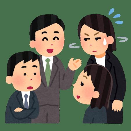 kaiwa_hairenai_businesswoman