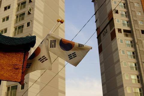 republic-of-korea-703313_640